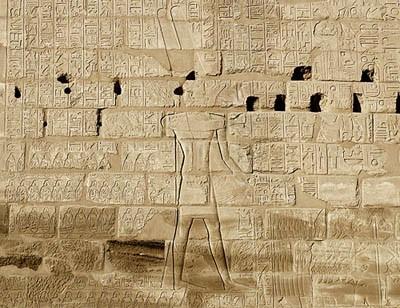 Image result for Shishak Megiddo,
